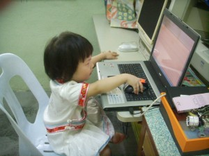 Baby Moon also busy working from <a href=