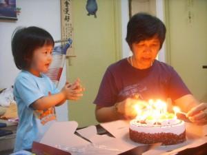 Happy birthday to Grandma!!!