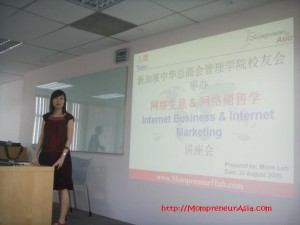 Sharing about Internet Business and Internet Marketing